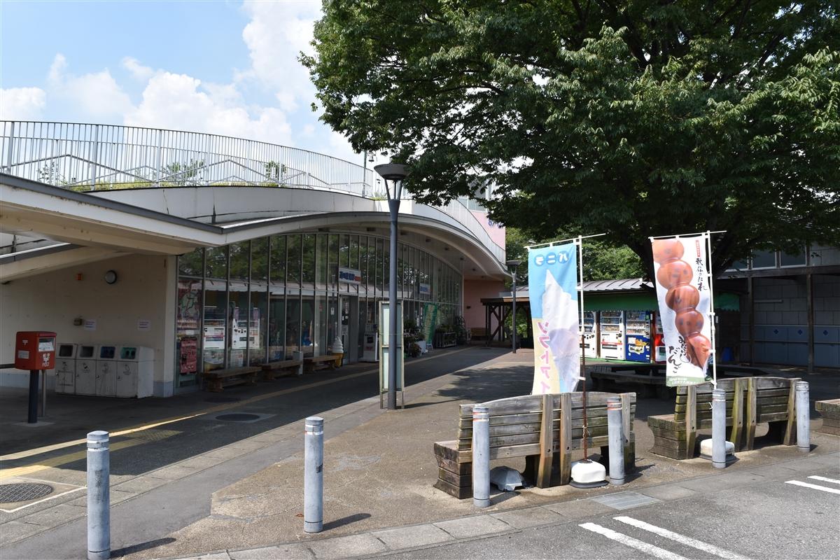 の 岐阜 道 駅
